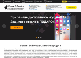 Iremont-iphone.ru thumbnail