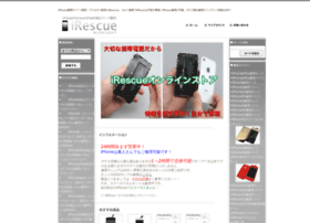 Ires.jp thumbnail