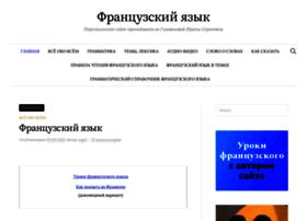Irgol.ru thumbnail