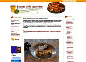 Irigen.ru thumbnail