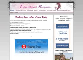 Irina-freid.ru thumbnail