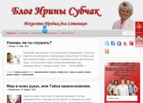 Irinasubchak.ru thumbnail