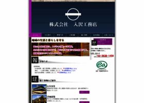 Irisawakoumuten.co.jp thumbnail