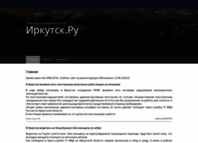 Irkutsk.ru thumbnail