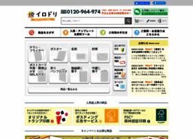 Iro-dori.net thumbnail