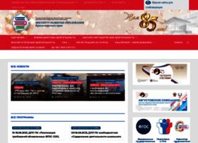 Iro23.ru thumbnail
