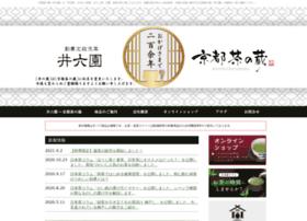 Irokuen-tea.co.jp thumbnail