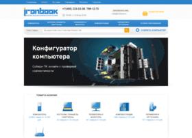 Ironbook.ru thumbnail