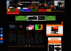 Ironfriends.ru thumbnail