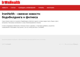 Ironhealth.com.ua thumbnail