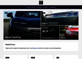 Ironhorse.ru thumbnail