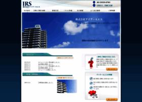 Irs-co.jp thumbnail