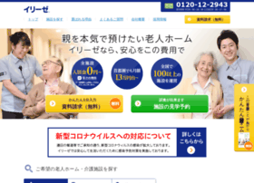 Irs.jp thumbnail