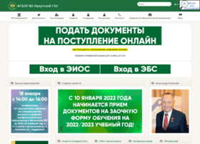 Irsau.ru thumbnail