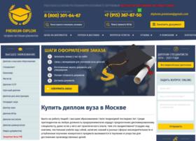 Irsolo.ru thumbnail