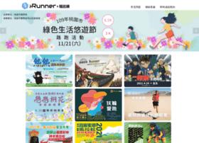 Irunner.com.tw thumbnail