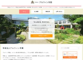 Irwin.ac.jp thumbnail