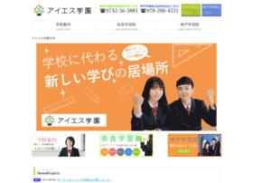 Is-gakuen.co.jp thumbnail