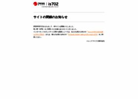 Is702.jp thumbnail