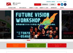 Isa.co.jp thumbnail