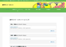 Isahaya-snet.ed.jp thumbnail