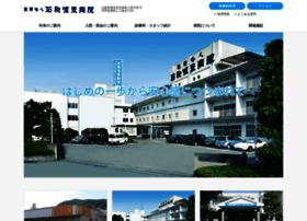 Isawa-hsp.or.jp thumbnail