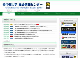 Isc.chubu.ac.jp thumbnail
