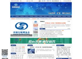 Isc.org.cn thumbnail