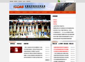 Iscas.ac.cn thumbnail