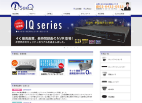 Iseeq.jp thumbnail