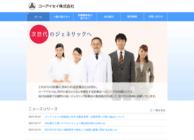 Isei-pharm.co.jp thumbnail