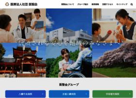 Iseikai.jp thumbnail