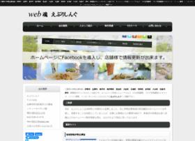 Isesima.net thumbnail