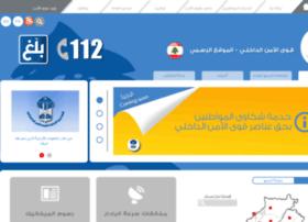 Isf-lebanon.com thumbnail