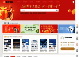 Ishare.iask.sina.com.cn thumbnail