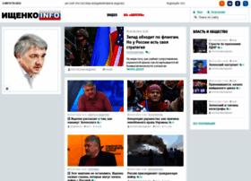 Ishchenko.info thumbnail