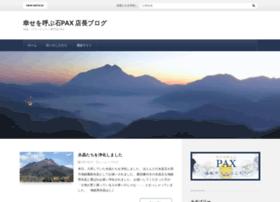 Ishi-pax.net thumbnail