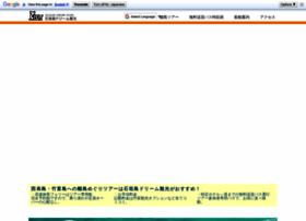 Ishigaki-dream.co.jp thumbnail