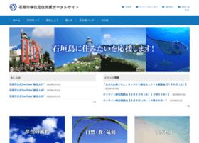 Ishigaki-ijyu.com thumbnail