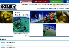 Ishigaki-oceans.com thumbnail