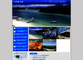 Ishigakijima-kotsu.com thumbnail