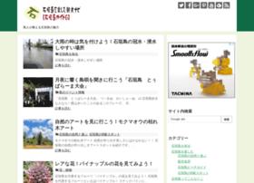 Ishigakijima-navi.net thumbnail