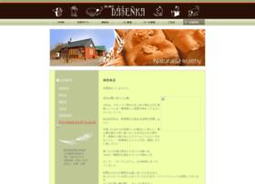 Ishigamapan.jp thumbnail