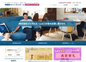 Ishigamihome.jp thumbnail