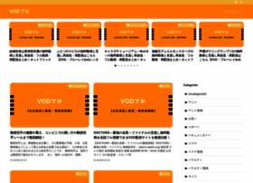 Ishihara-pro.co.jp thumbnail