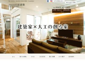 Ishiharakenchiku.jp thumbnail