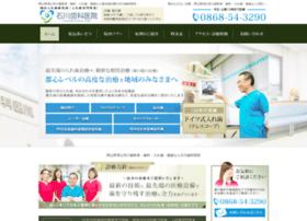 Ishikawa-shikaiin.jp thumbnail