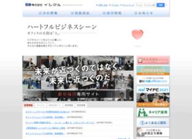Ishimaru.ne.jp thumbnail