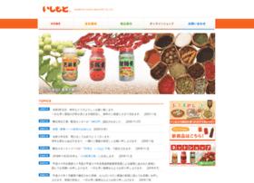 Ishimotoshokuhin.co.jp thumbnail