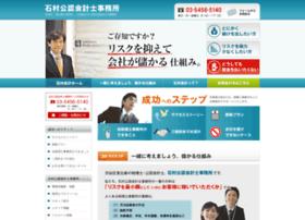 Ishimura-kaikei.jp thumbnail
